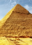 tl_files/erdenseele/magazin/Pyramide120px.jpg